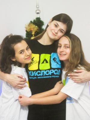 Лагерь активного отдыха «Кислород» в Подмосковье, зимние каникулы 2021