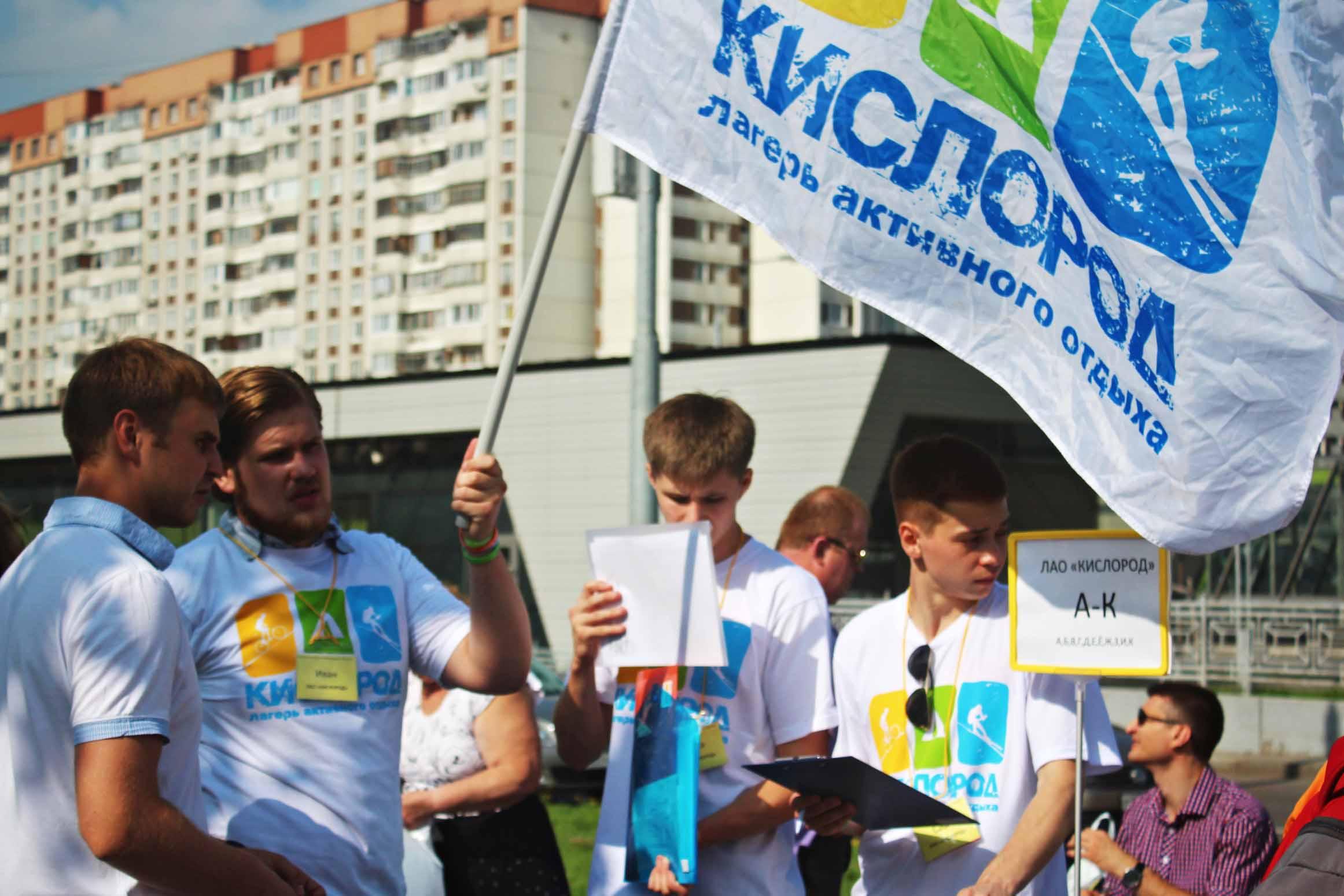 10 Otpravka Flag Kislorod