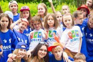 Экскурсия в детские лагеря