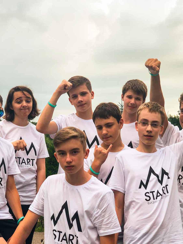 Бизнес-лагерь «START» в Подмосковье, летние каникулы 2019
