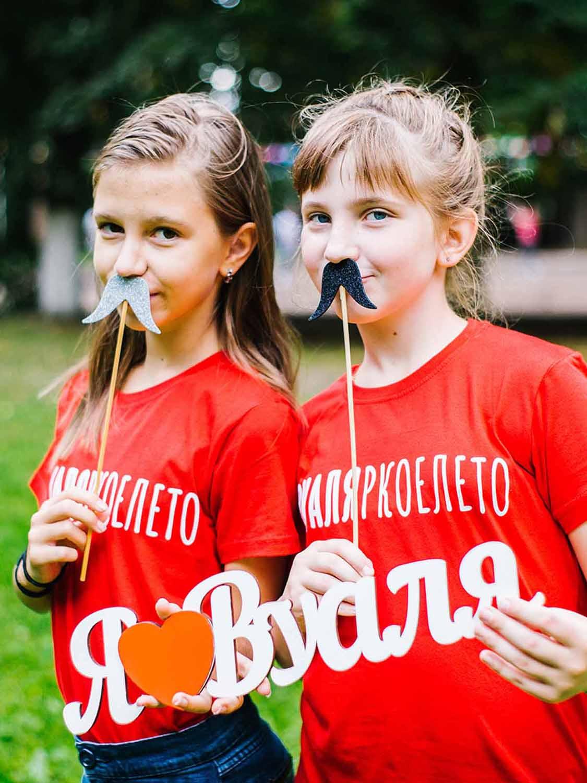 Детский креативный лагерь «Вуаля» в Подмосковье, летние каникулы 2019