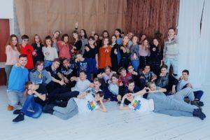 Лагерь для подростков на лето 2019!