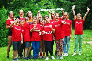 Вы ищете лучший детский лагерь в Подмосковье на лето 2019?