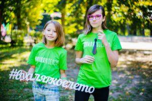 27 апреля - экскурсия в лагерь в Подмосковье!