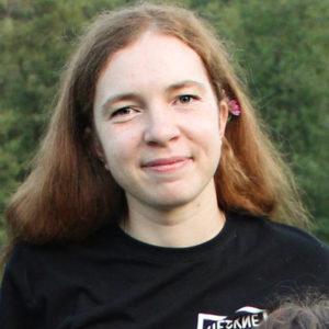 Ксения Трубкина